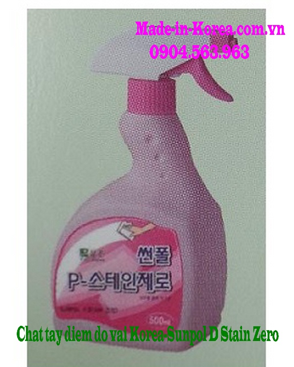Chất tẩy điểm đồ vải Korea Sunpol P Stain Zero