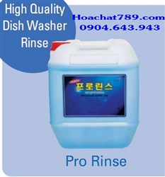 High Quality Dish Washer Rinse Pro rinse