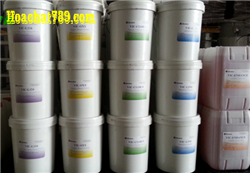 Industrial Laundry detergent , Industrial Laundry chemicals Malaysia